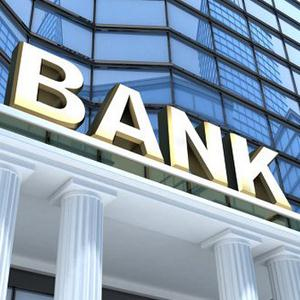 Банки Амазара