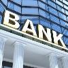 Банки в Амазаре