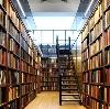 Библиотеки в Амазаре