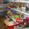 Магазины хозтоваров в Амазаре