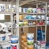 Строительные магазины в Амазаре